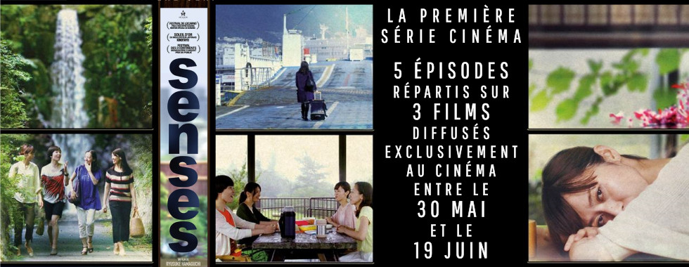 Photo du film Senses 1&2